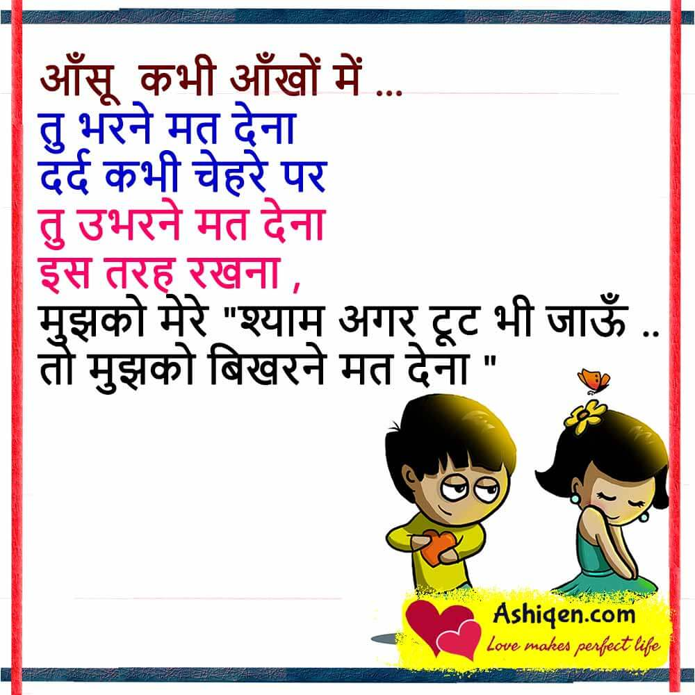 Life Quotes in Hindi 2