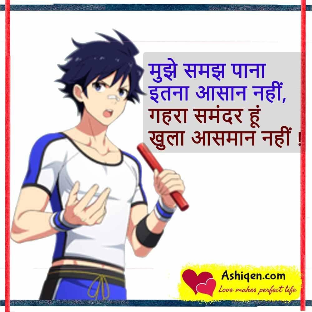 Life Status in Hindi 1