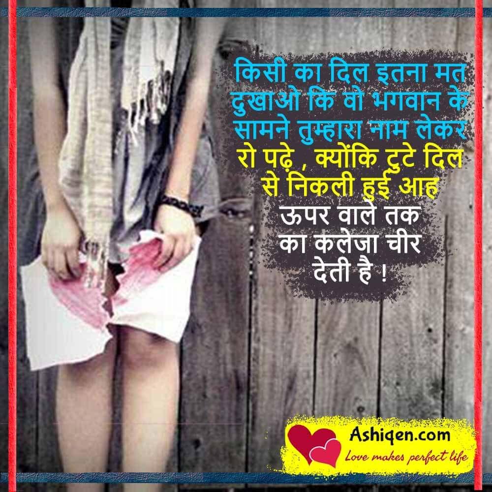 Top 10 Life Quotes in Hindi | Life Status in Hindi |