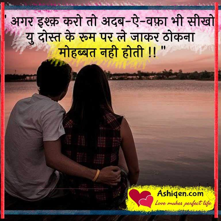 Sad SMS in Hindi  for WhatsApp