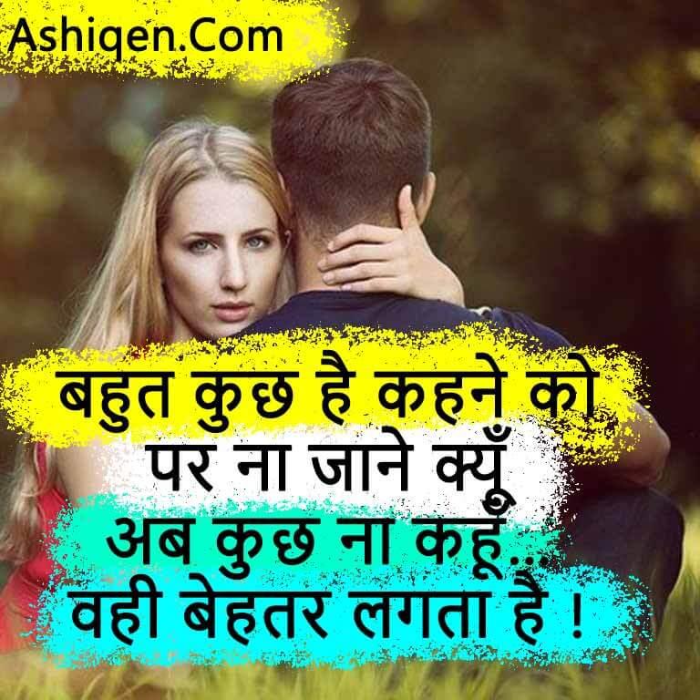 WhatsApp status love Images  2