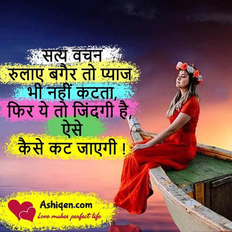 WhatsApp status love Images