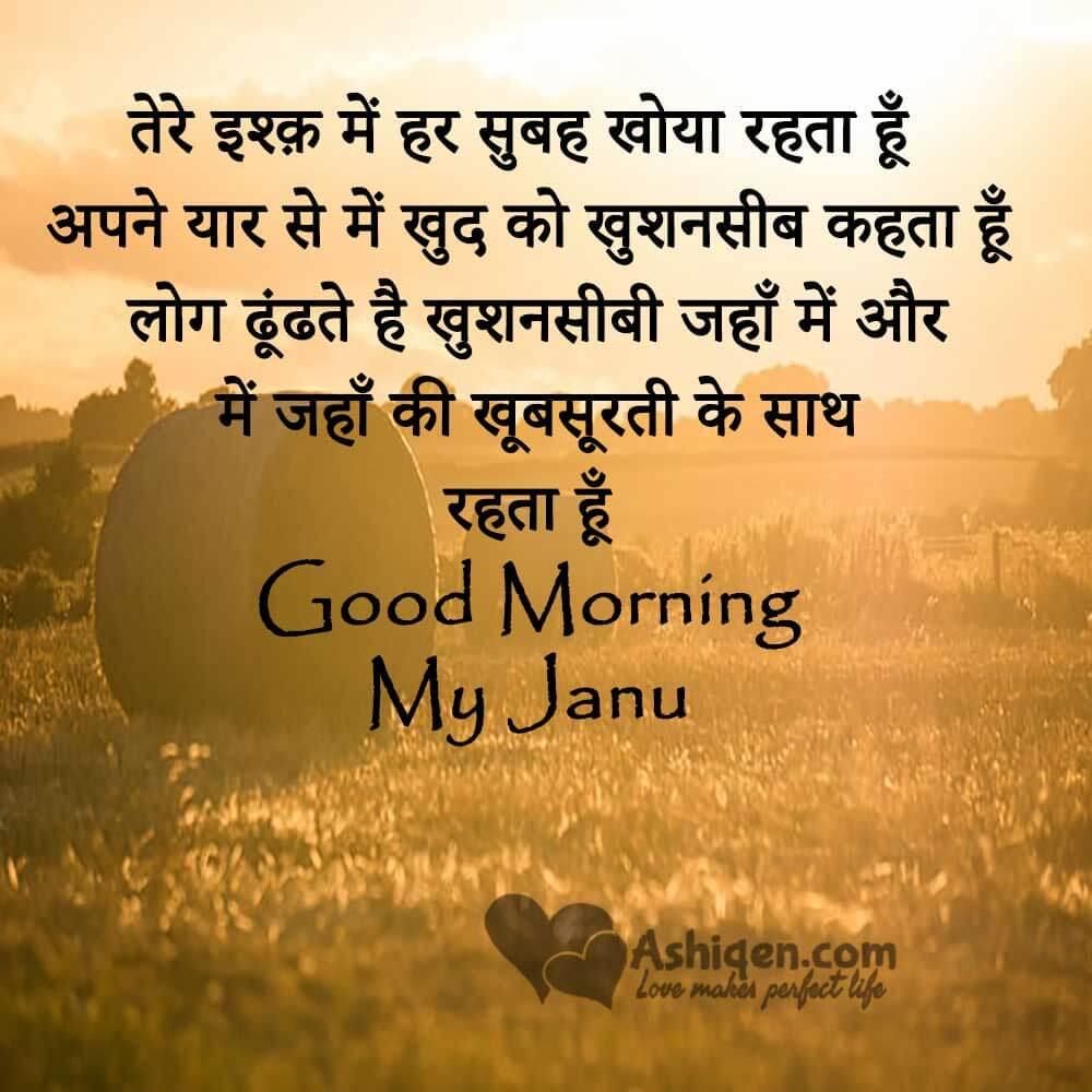 Good Morning Wishes Image