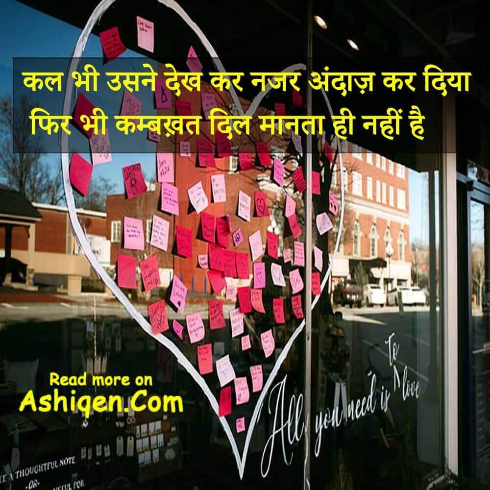Two Line Shayari hindi