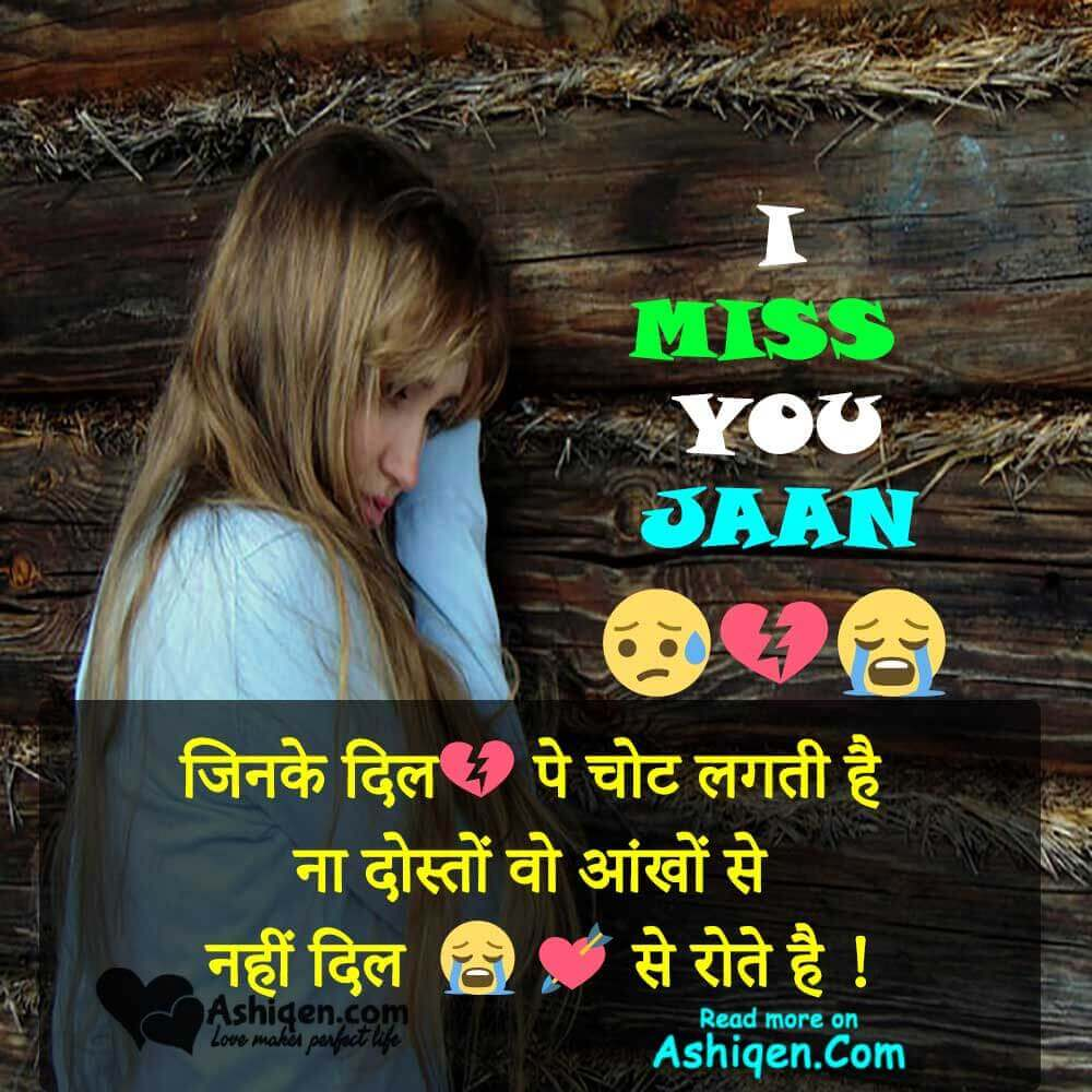 so sad shayari in hindi
