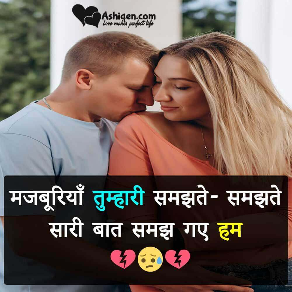 very painful sad shayari in hindi