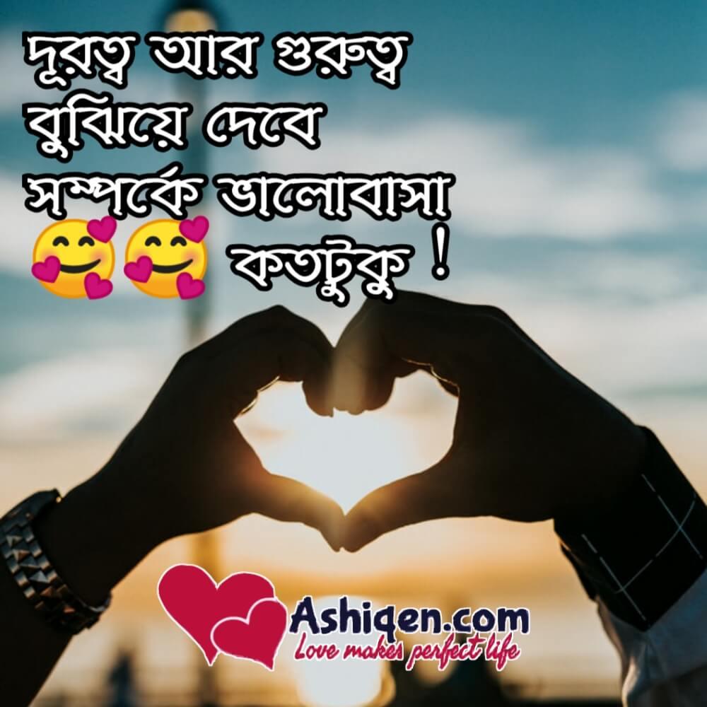 Bangla sad photo