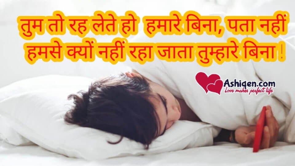 True Love Status, whatsapp love quotes,