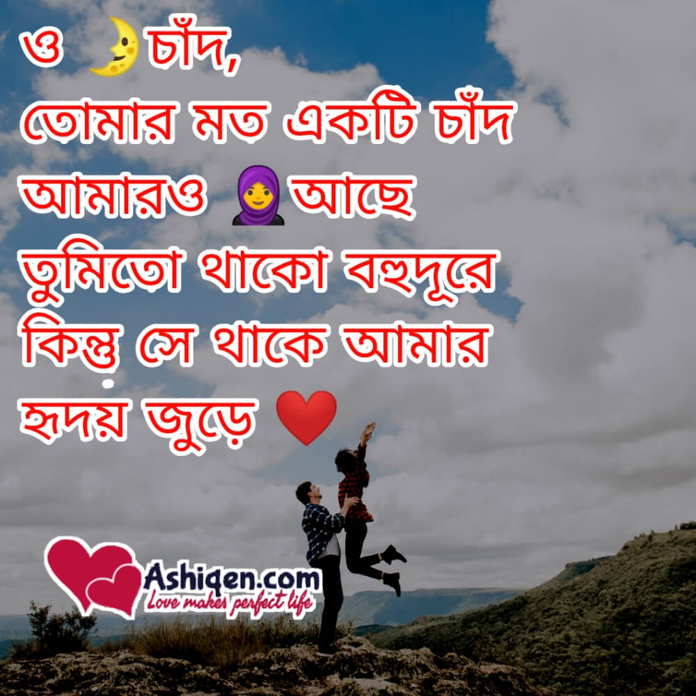 heart touching romantic shayari
