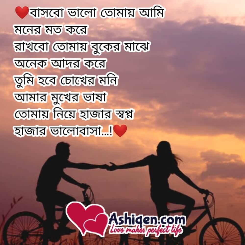heart touching true love shayari