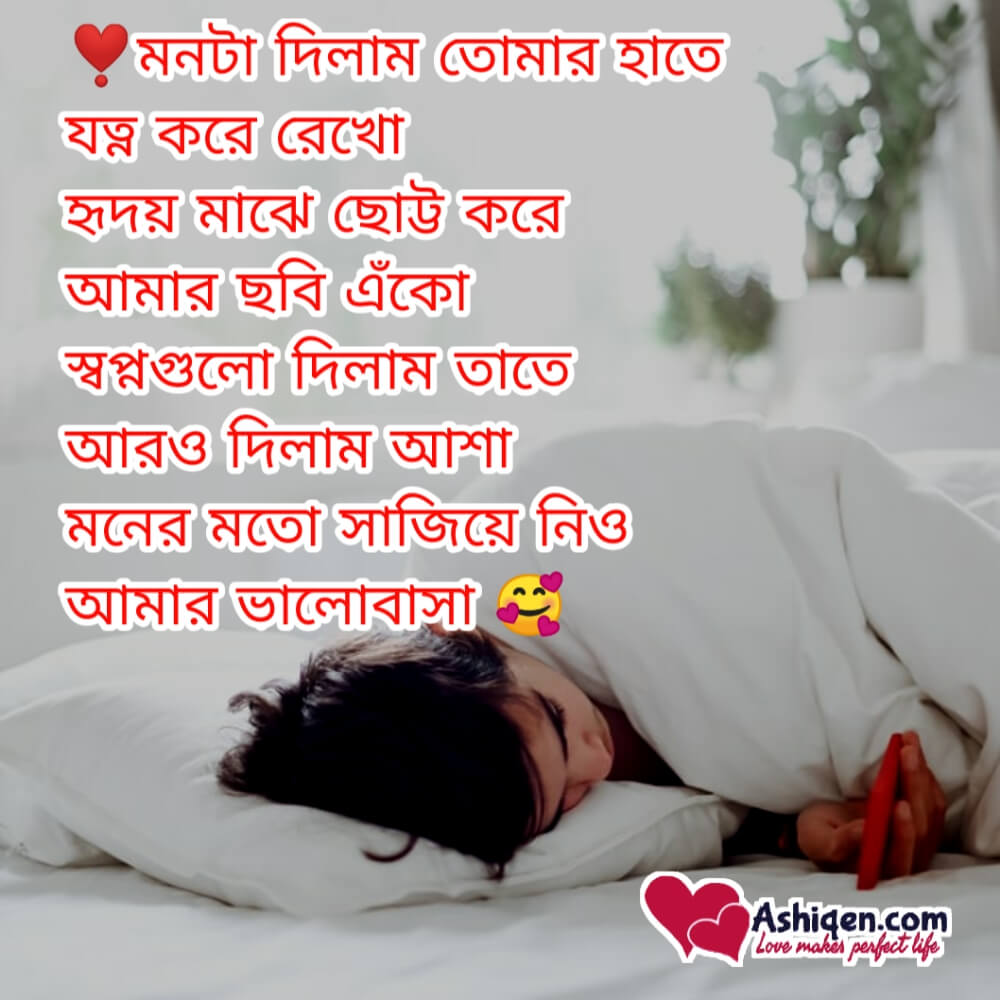 best shayari for gf