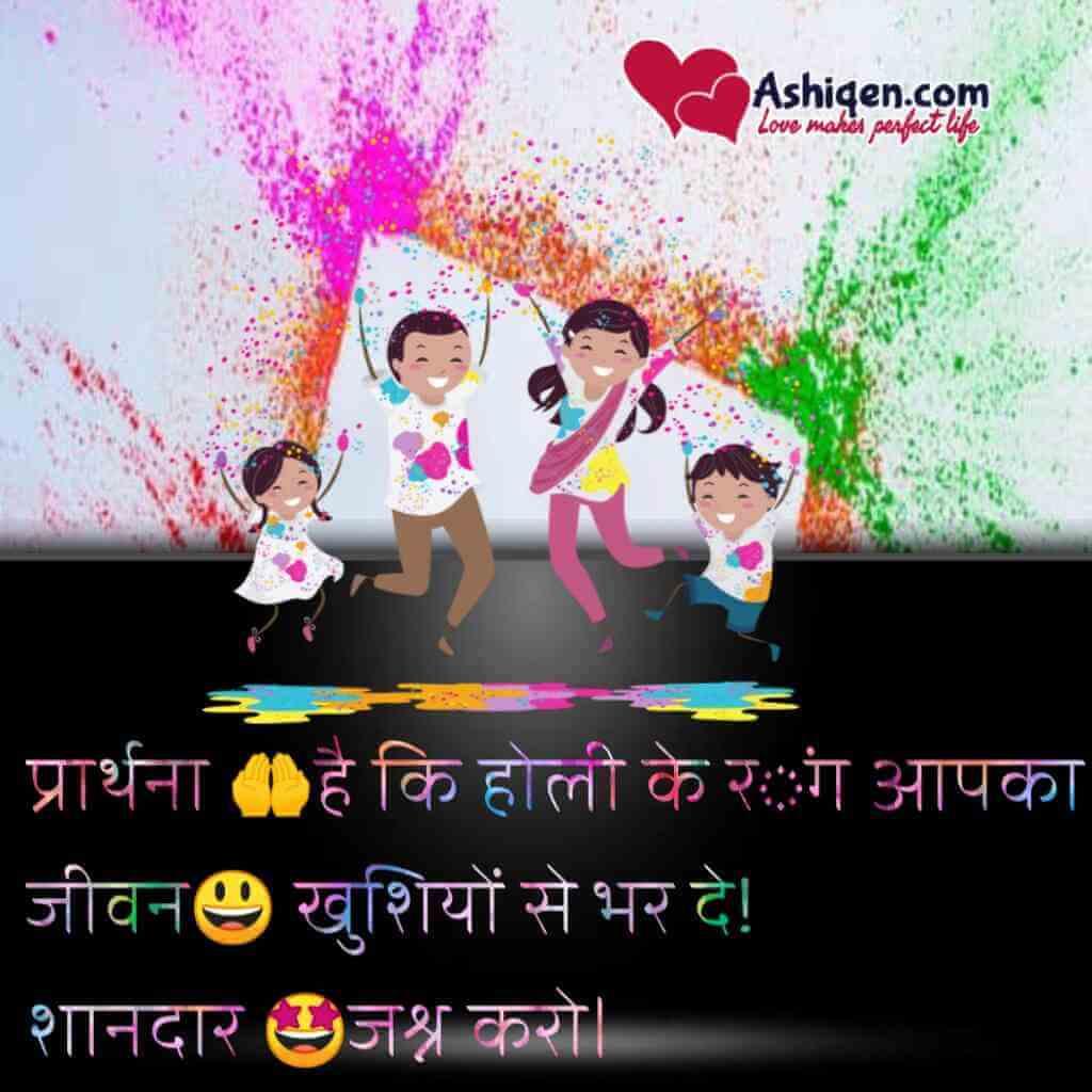 Advance holi wishes images