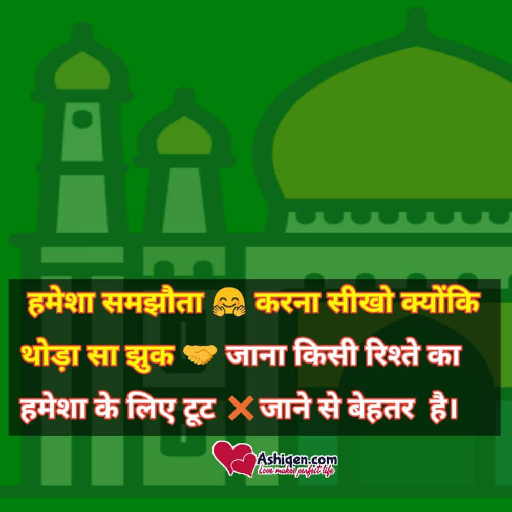 Hazrat Ali's Birthday Wishes