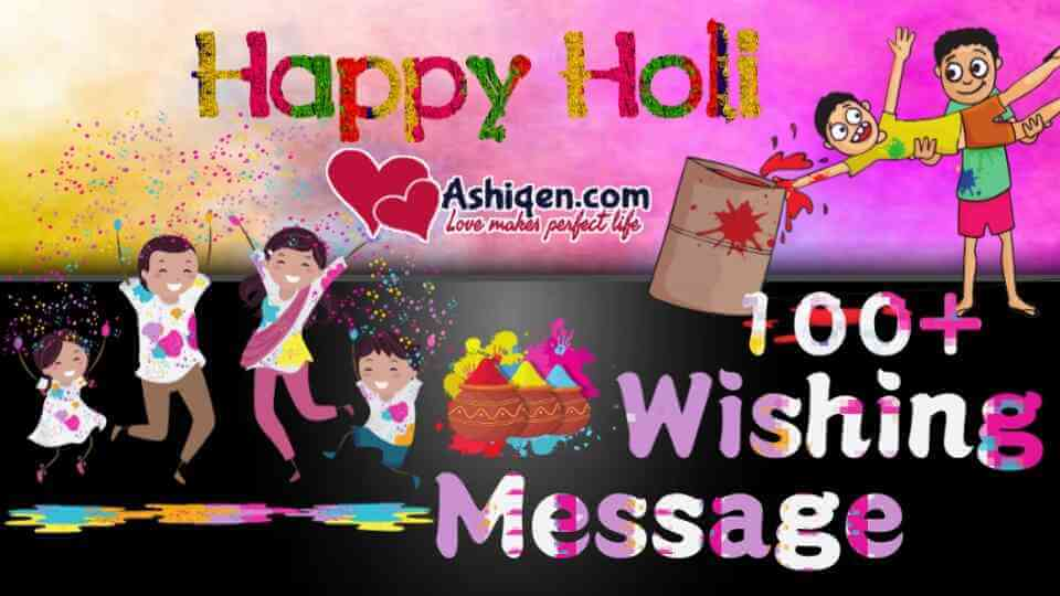 Holi Wishes in Hindi Messages with Imagesहोली की शुभकामनाएं Holi Ki Shubhkamnaye in Hindi