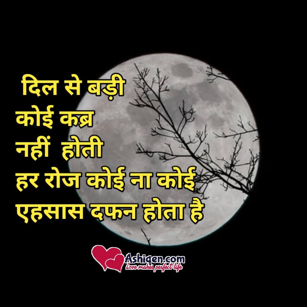 Islamic Quotes in Hindi img